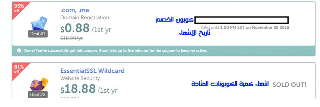 namecheap coupons cyber mondayy